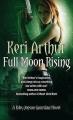 Full Moon Rising (Riley Jenson Guardian, Book 1)