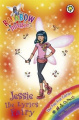 Jessie the Lyrics Fairy (Rainbow Magic: The Pop Star Fairies)