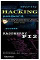 Hacking & Raspberry Pi 2